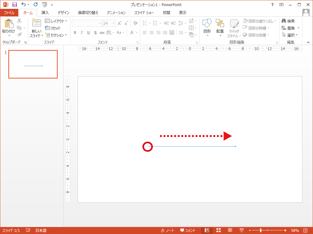 図形の矢印を選択しドラッグで矢印を作成