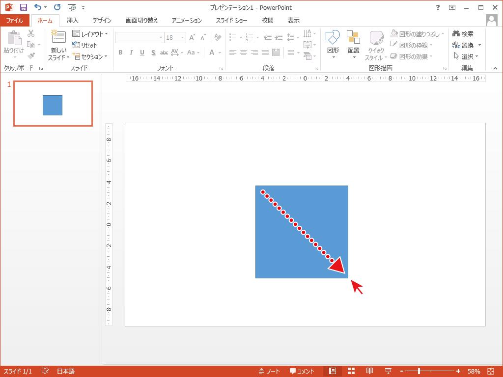 Shiftキーを押しながら図形を作成すると縦横比が同じ図形になる