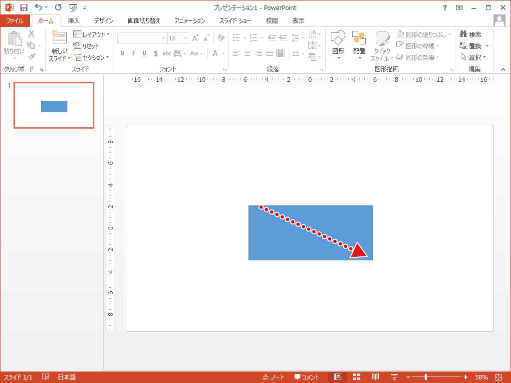 開始点から対角線上にドラッグして図形を作成