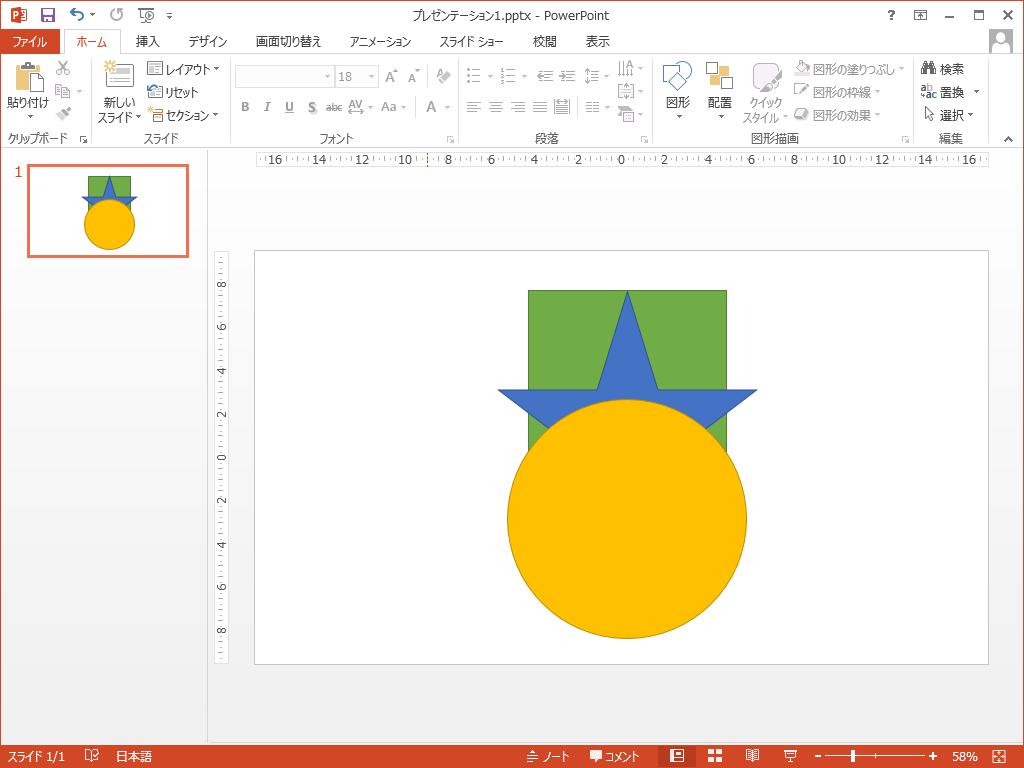 PowerPointで重なりあったオブジェクトの選択方法