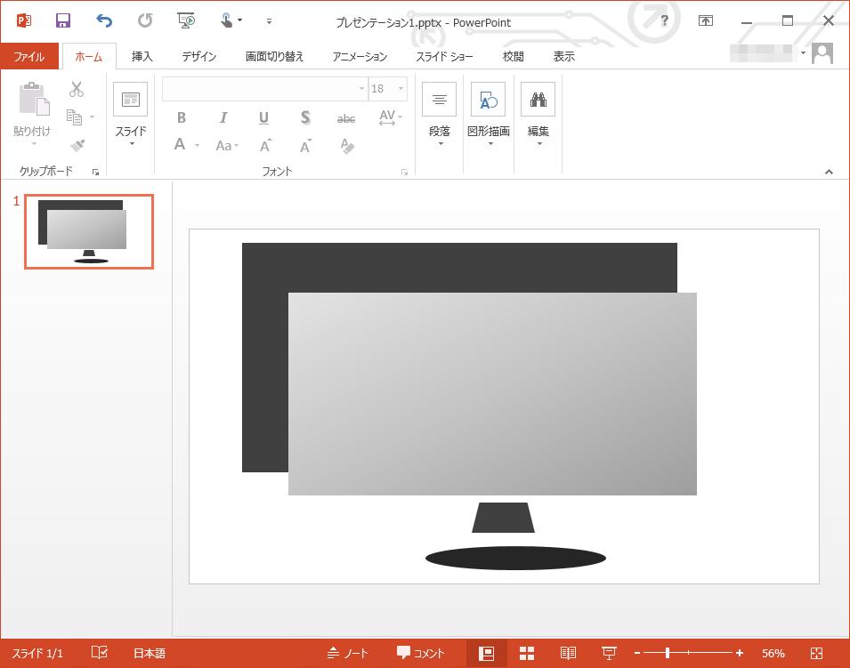 PowerPointで作成した複数の図形をでイラストを作る